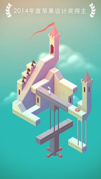 纪念碑谷2.3.5版本下载最新版图5:
