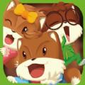 三只松鼠iOS手机版APP下载 v2.0.3
