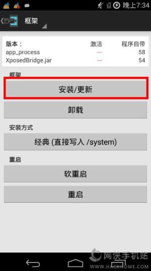 微信运动作弊器app图1