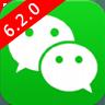 微信6.2.0分身版ios版