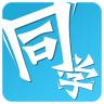 奥鹏教师教育网登录app下载 v1.0