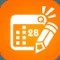 千金日历ios手机版app v1.3.0
