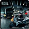 3D摩托追踪官网安卓版 v1.1