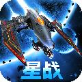 星际曙光星球大战篇官网ios版 v1.0