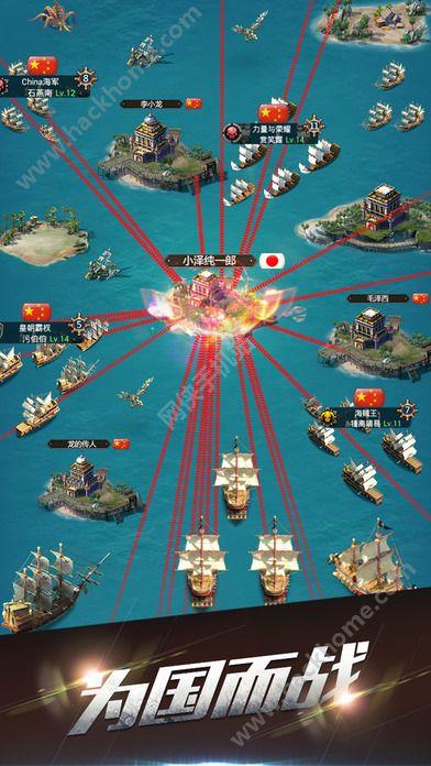 大航海帝国手游官网正版图3: