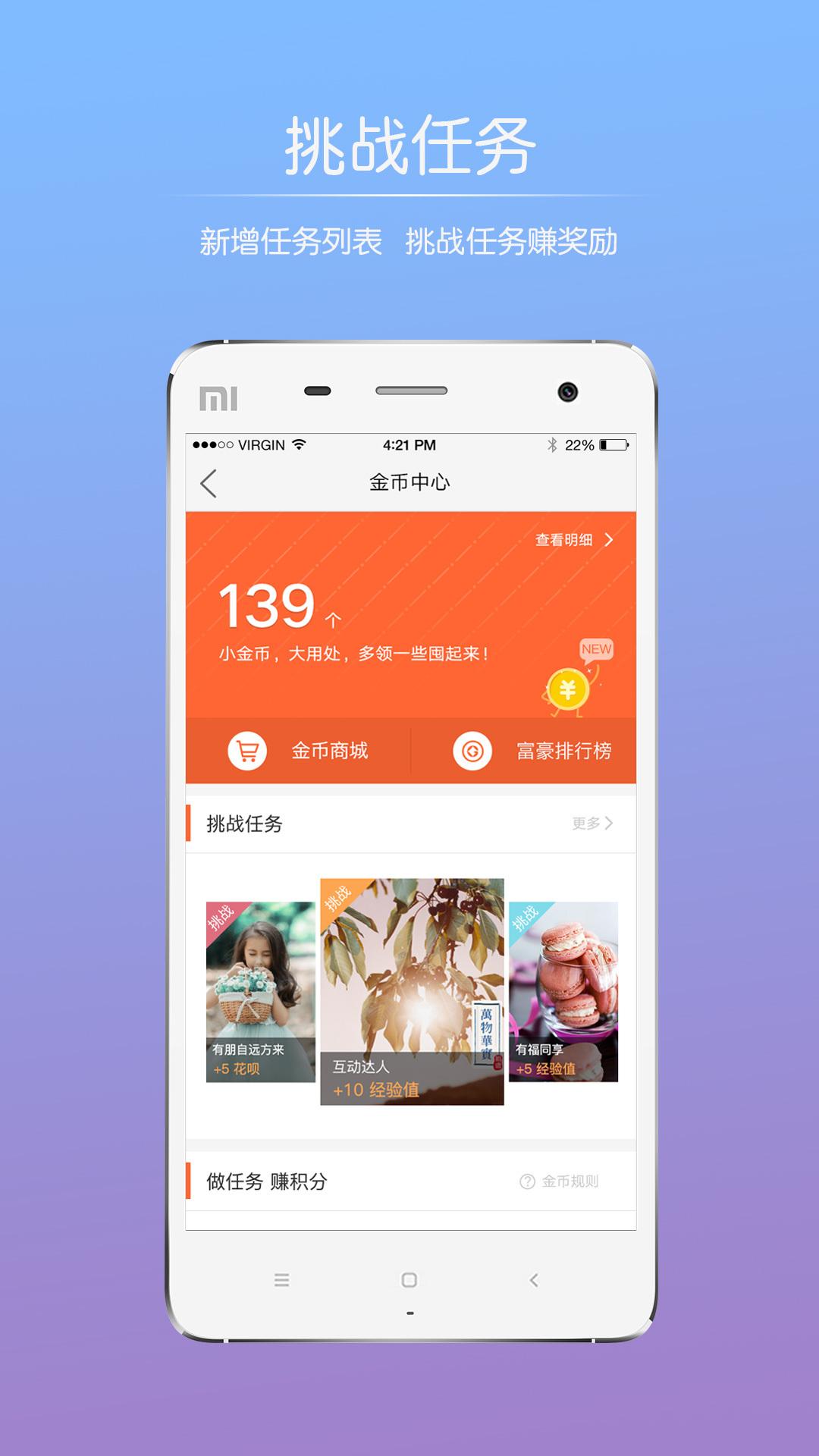 爱泗洪app官方网站下载图5: