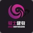 骑士健身app下载手机版 v00.00.0003
