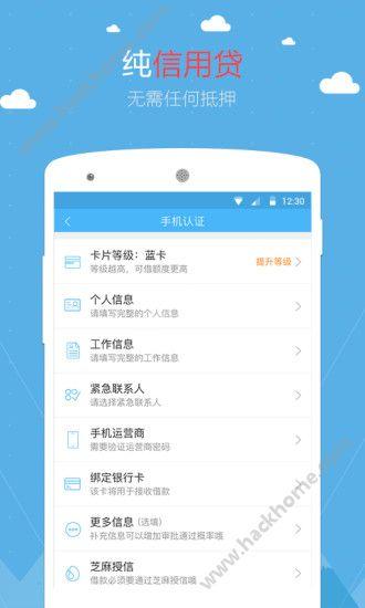 现金卡官网app下载安装图1: