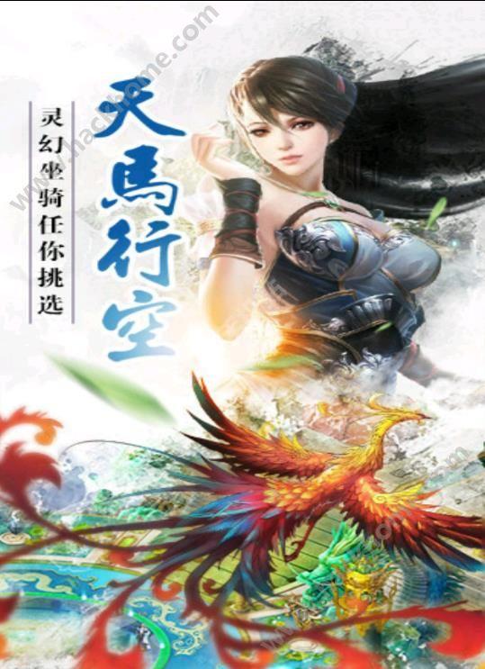 仙剑录手游官方网站唯一正版入口图4:
