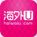 海外U app下载手机版 v4.3.0
