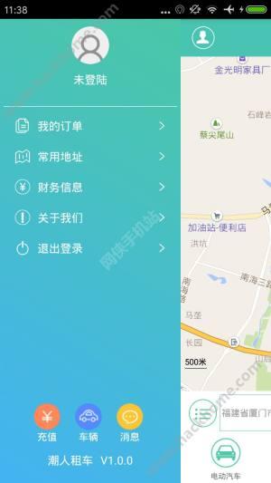 潮人租车官网版图3