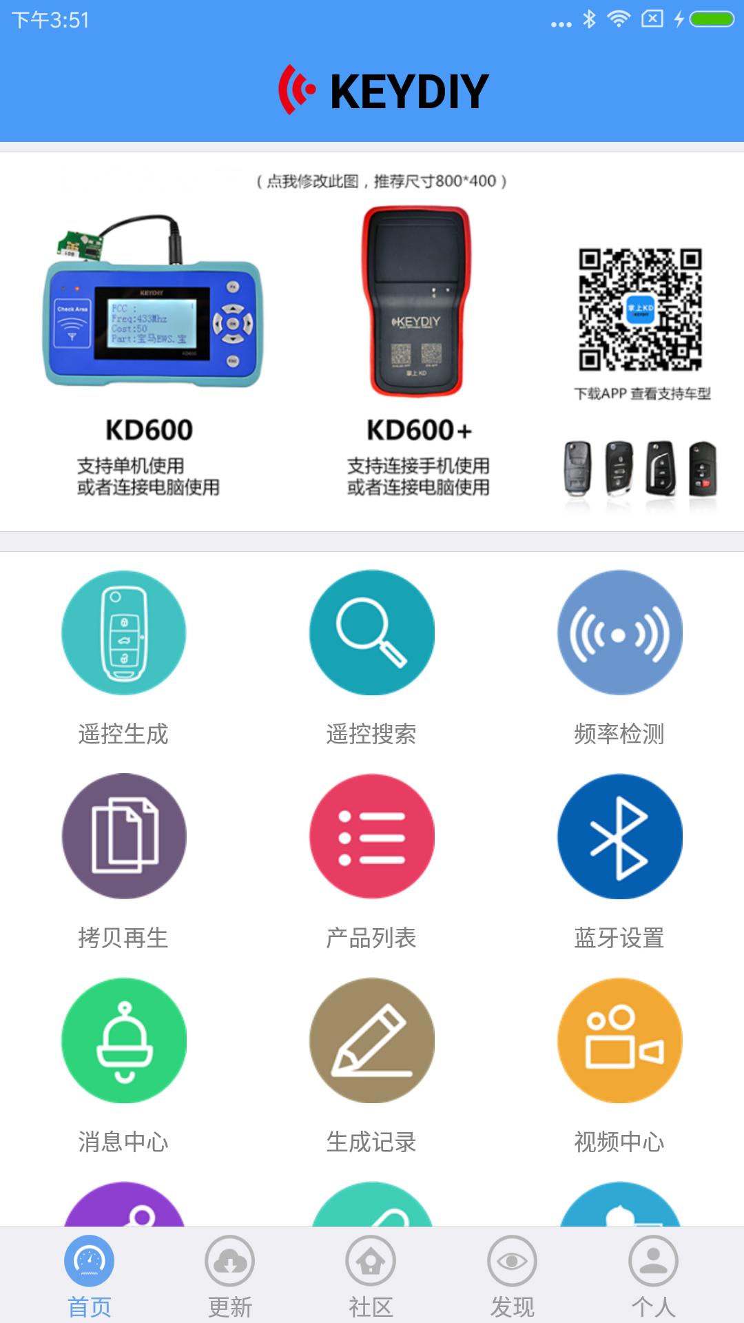 掌上KD app苹果版官方下载图1: