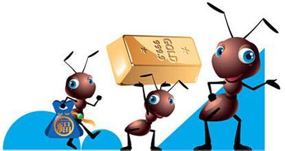 蚂蚁闪贷微信关注号多少?蚂蚁闪贷在哪申请?[图]