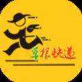 斑马来拉物流平台app官方下载 v1.5.2