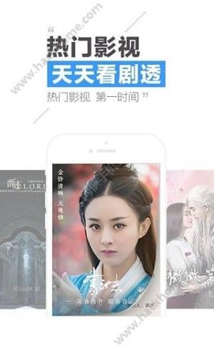 QQ阅读2015官方app图3