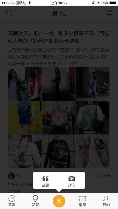 ��咕app下载官网手机版图3: