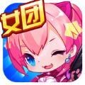 魔灵冒险手游官网正式版 v1.0.7