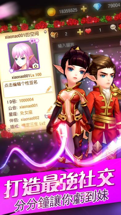天域战记官网手机版游戏图1: