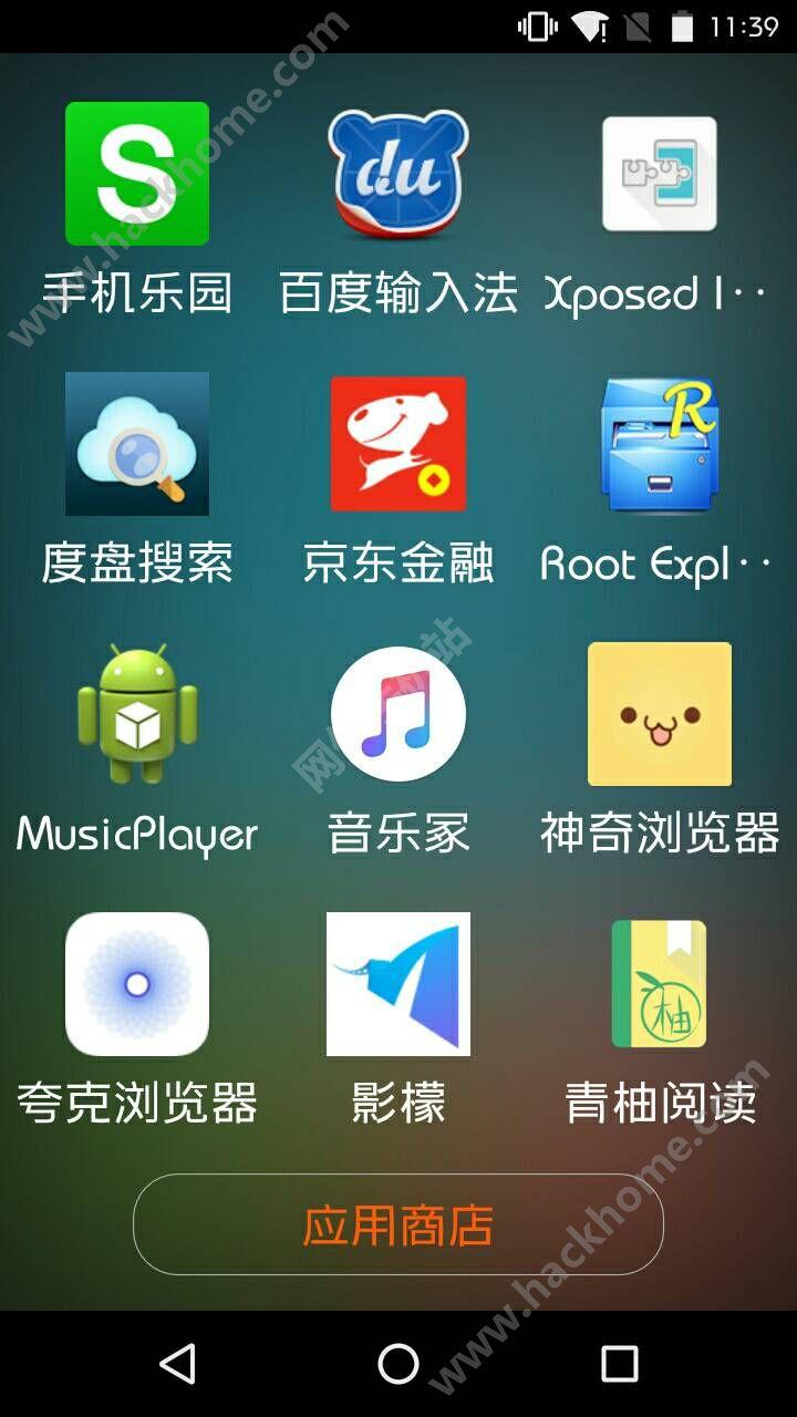 小米21克老人桌面官网app下载手机版图3: