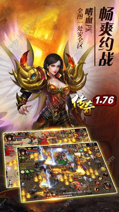 传奇1.76官方正式版手机游戏下载图2: