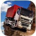 极限越野载货车驾驶模拟器3D游戏手机版 v1.0