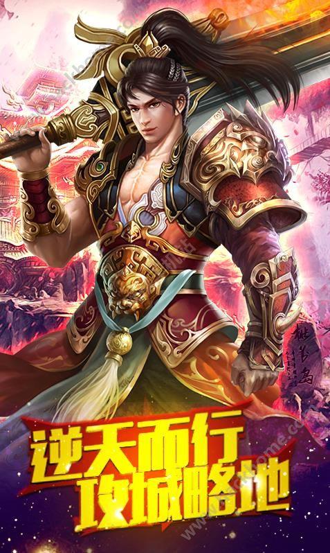 御剑问道官方网站最新版图3: