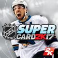 冰球联盟2017内购中文破解版游戏(NHL SuperCard 2K17)(含数据包) v2.0.0.214974