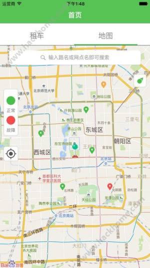 通州公共自行车官网版图1
