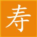 寿康宝鉴官网版app软件下载 v1.0