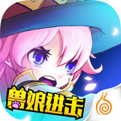 横行冒险王官网ios正式版 v1.4.6
