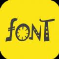 字体专家app手机版下载 v4.3
