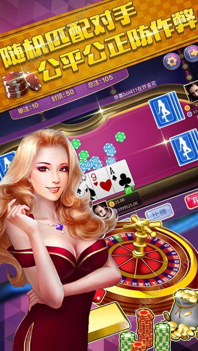 赢爵棋牌游戏下载安卓最新版图3: