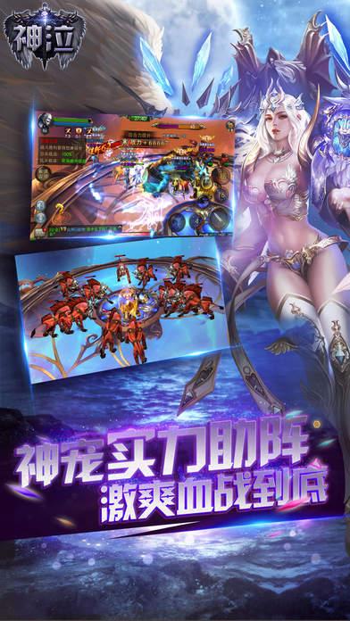 神泣3D官方网站手游正版图4: