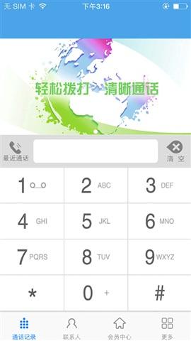 古言通讯软件下载地址是多少?古言通讯app下载地址介绍[多图]