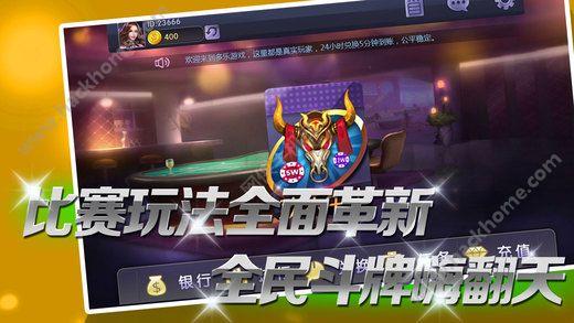 多金游戏官方网站下载正版图1: