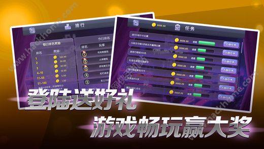 多金游戏官方网站下载正版图3: