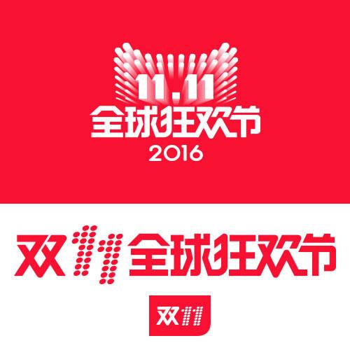 2016淘宝双十一红包集结令活动怎么玩?双11红包集结令玩法攻略[图]