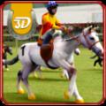 赛马锦标赛3D官网游戏安卓 v1.1.0