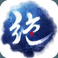 绝世武神手游官网安卓版 v1.0