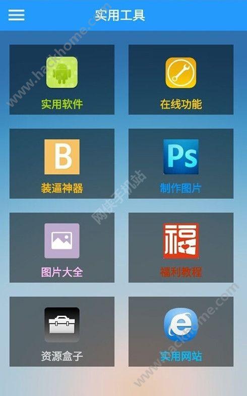 陌薯资源官网app下载手机版图1: