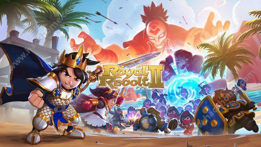 皇家起义2游戏官方网站手机版(Royal Revolt 2)图1: