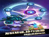帝国时代OL手机版游戏官网 v4.3.4