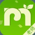 1家园润萌教育教师版app下载 v2.6.0