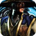 武器战争游戏ios版 v1.0.0