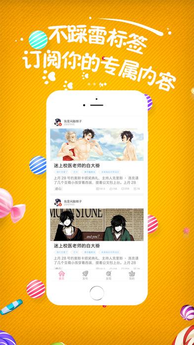 小草莓app官网版手机软件下载图3: