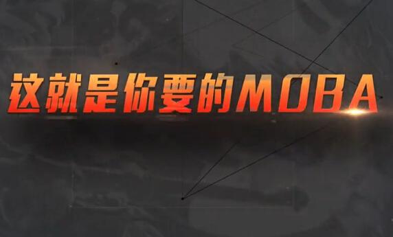小米超神首支概念宣传视频[图]