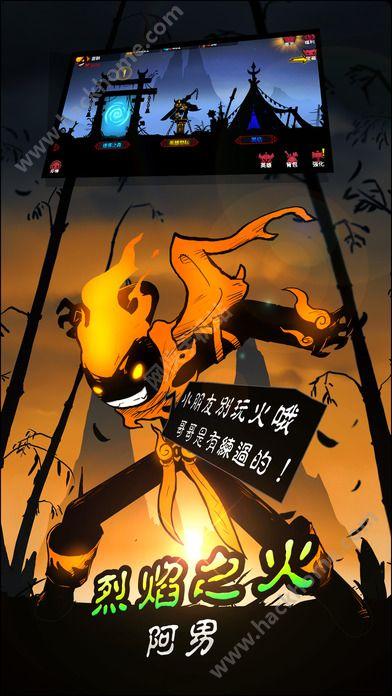 火柴人联盟2万圣节狂欢版本官方下载图3: