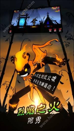 火柴人联盟2万圣节狂欢图3