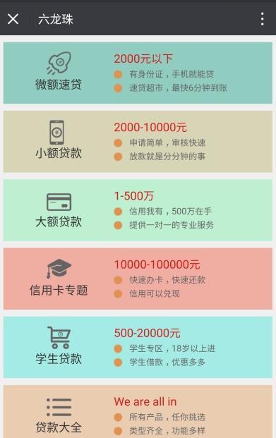 父母贷客服电话是多少 父母贷微信公众号分享[图]