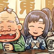大江户人情故事官方版